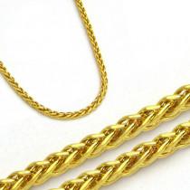 Złoty żółty efektowny łańcuszek