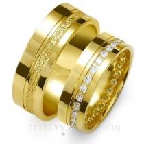 Wytworne obrączki ślubne z żółtego złota z finezyjnym zdobieniem