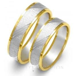 Obrączki ślubne z białym złotem ozdobione ukośnymi nacięciami